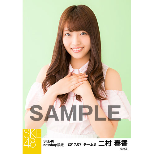 SKE48 2017年7月度 net shop限定個別生写真「ストライプ」5枚セット 二村春香