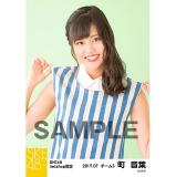 SKE48 2017年7月度 net shop限定個別生写真「ストライプ」5枚セット 町音葉
