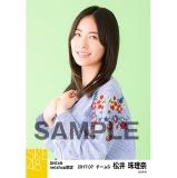 SKE48 2017年7月度 net shop限定個別生写真「ストライプ」5枚セット 松井珠理奈