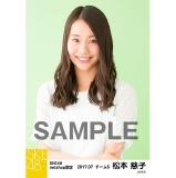 SKE48 2017年7月度 net shop限定個別生写真「ストライプ」5枚セット 松本慈子