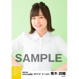 SKE48 2017年7月度 net shop限定個別生写真「ストライプ」5枚セット 青木詩織