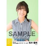 SKE48 2017年7月度 net shop限定個別生写真「ストライプ」5枚セット 荒井優希