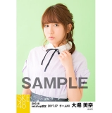 SKE48 2017年7月度 net shop限定個別生写真「ストライプ」5枚セット 大場美奈