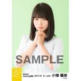 SKE48 2017年7月度 net shop限定個別生写真「ストライプ」5枚セット 小畑優奈