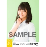 SKE48 2017年7月度 net shop限定個別生写真「ストライプ」5枚セット 北野瑠華