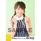 SKE48 2017年7月度 net shop限定個別生写真「ストライプ」5枚セット 惣田紗莉渚