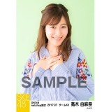 SKE48 2017年7月度 net shop限定個別生写真「ストライプ」5枚セット 高木由麻奈