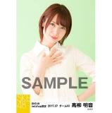 SKE48 2017年7月度 net shop限定個別生写真「ストライプ」5枚セット 高柳明音