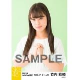 SKE48 2017年7月度 net shop限定個別生写真「ストライプ」5枚セット 竹内彩姫