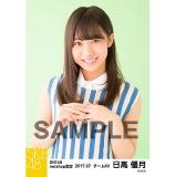 SKE48 2017年7月度 net shop限定個別生写真「ストライプ」5枚セット 日高優月