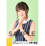 SKE48 2017年7月度 net shop限定個別生写真「ストライプ」5枚セット 水野愛理