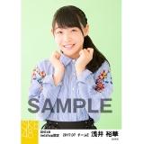 SKE48 2017年7月度 net shop限定個別生写真「ストライプ」5枚セット 浅井裕華