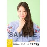 SKE48 2017年7月度 net shop限定個別生写真「ストライプ」5枚セット 井田玲音名