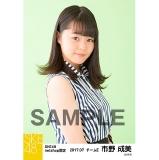 SKE48 2017年7月度 net shop限定個別生写真「ストライプ」5枚セット 市野成美