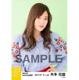 SKE48 2017年7月度 net shop限定個別生写真「ストライプ」5枚セット 木本花音