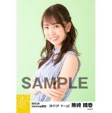 SKE48 2017年7月度 net shop限定個別生写真「ストライプ」5枚セット 熊崎晴香