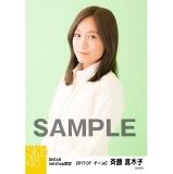 SKE48 2017年7月度 net shop限定個別生写真「ストライプ」5枚セット 斉藤真木子