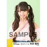 SKE48 2017年7月度 net shop限定個別生写真「ストライプ」5枚セット 末永桜花