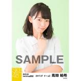 SKE48 2017年7月度 net shop限定個別生写真「ストライプ」5枚セット 髙畑結希
