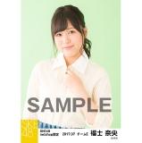SKE48 2017年7月度 net shop限定個別生写真「ストライプ」5枚セット 福士奈央