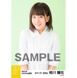 SKE48 2017年7月度 net shop限定個別生写真「ストライプ」5枚セット 相川暖花