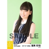 SKE48 2017年7月度 net shop限定個別生写真「ストライプ」5枚セット 渥美彩羽
