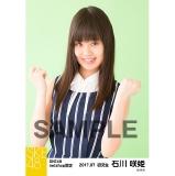 SKE48 2017年7月度 net shop限定個別生写真「ストライプ」5枚セット 石川咲姫