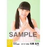 SKE48 2017年7月度 net shop限定個別生写真「ストライプ」5枚セット 石黒友月