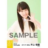 SKE48 2017年7月度 net shop限定個別生写真「ストライプ」5枚セット 井上瑠夏