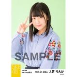 SKE48 2017年7月度 net shop限定個別生写真「ストライプ」5枚セット 大芝りんか