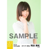 SKE48 2017年7月度 net shop限定個別生写真「ストライプ」5枚セット 岡田美紅