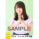SKE48 2017年7月度 net shop限定個別生写真「ストライプ」5枚セット 片岡成美