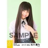 SKE48 2017年7月度 net shop限定個別生写真「ストライプ」5枚セット 北川愛乃