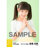 SKE48 2017年7月度 net shop限定個別生写真「ストライプ」5枚セット 倉島杏実