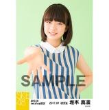 SKE48 2017年7月度 net shop限定個別生写真「ストライプ」5枚セット 坂本真凛