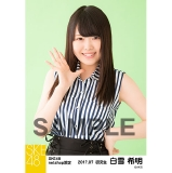 SKE48 2017年7月度 net shop限定個別生写真「ストライプ」5枚セット 白雪希明
