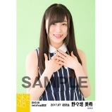 SKE48 2017年7月度 net shop限定個別生写真「ストライプ」5枚セット 野々垣美希