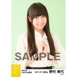 SKE48 2017年7月度 net shop限定個別生写真「ストライプ」5枚セット 野村実代