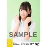 SKE48 2017年7月度 net shop限定個別生写真「ストライプ」5枚セット 森平莉子