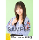 SKE48 2017年7月度 net shop限定個別生写真「ストライプ」5枚セット 矢作有紀奈