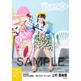 SKE48 2017年7月度 net shop限定個別ランダム生写真5枚セット 上村亜柚香
