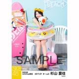 SKE48 2017年7月度 net shop限定個別ランダム生写真5枚セット 杉山愛佳