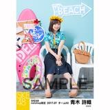 SKE48 2017年7月度 net shop限定個別ランダム生写真5枚セット 青木詩織