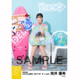 SKE48 2017年7月度 net shop限定個別ランダム生写真5枚セット 荒井優希
