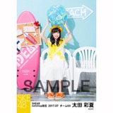 SKE48 2017年7月度 net shop限定個別ランダム生写真5枚セット 太田彩夏