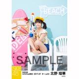 SKE48 2017年7月度 net shop限定個別ランダム生写真5枚セット 北野瑠華