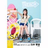 SKE48 2017年7月度 net shop限定個別ランダム生写真5枚セット 白井琴望