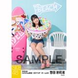 SKE48 2017年7月度 net shop限定個別ランダム生写真5枚セット 惣田紗莉渚