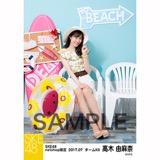 SKE48 2017年7月度 net shop限定個別ランダム生写真5枚セット 高木由麻奈