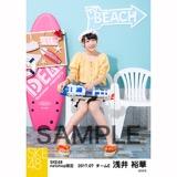 SKE48 2017年7月度 net shop限定個別ランダム生写真5枚セット 浅井裕華